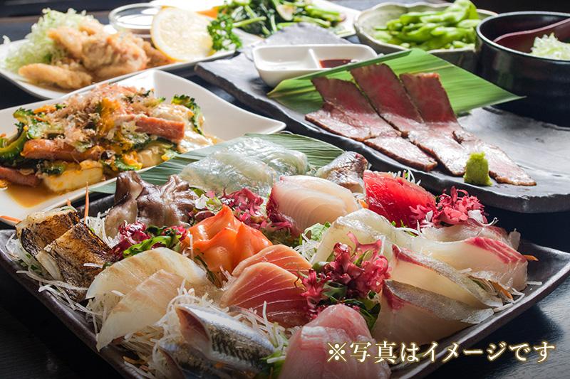 新海宴会コースイメージ